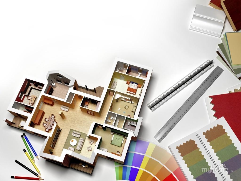 Проектировщик домашнего дизайна